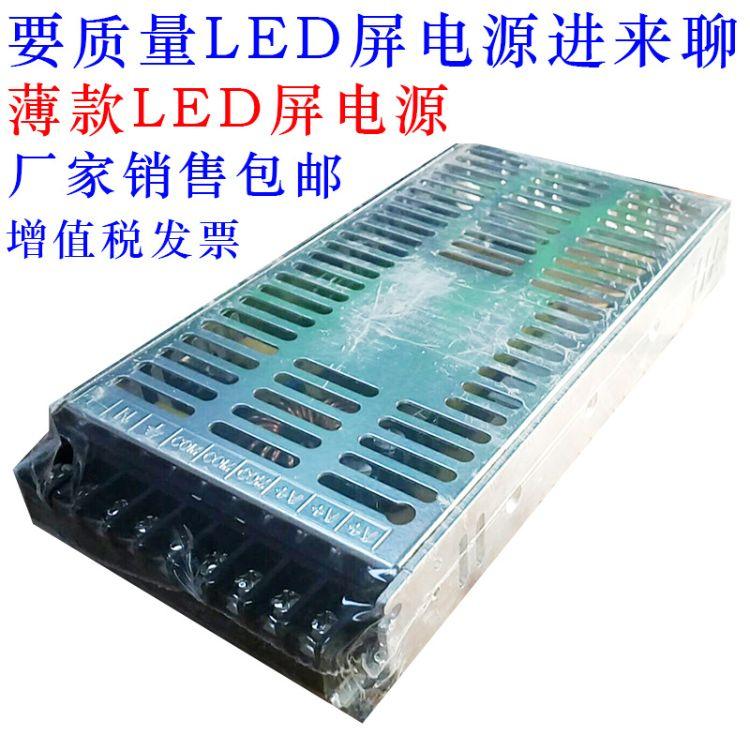 双头单头薄电源 LED专用电源