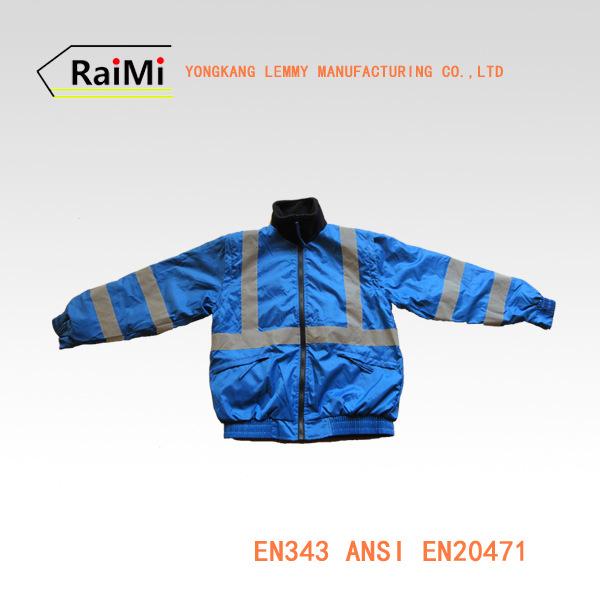 A-SAFETY 荧光反光棉衣袖子可拆卸防寒冬装工作服棉反光服