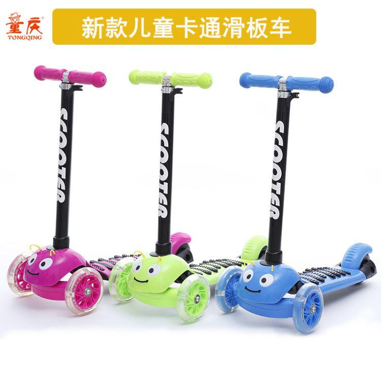儿童新款卡通升降闪光滑板车宝宝三轮踏板车宝宝小滑板厂家批发