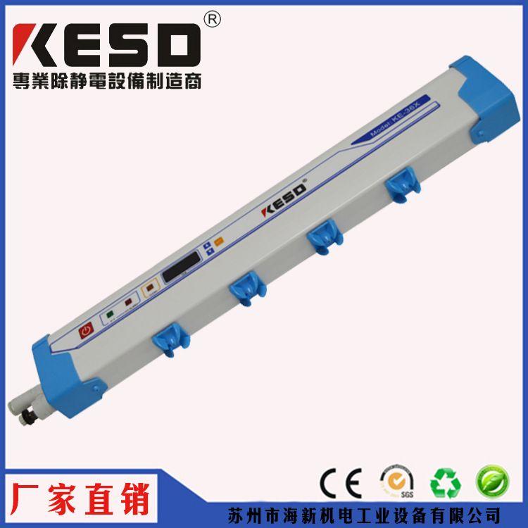 厂家直销离子棒喷头带放电针 离子棒配件60cm 84cm除静电离子风棒