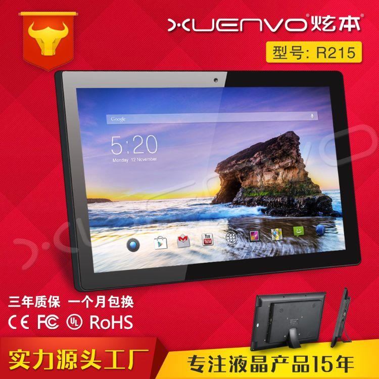 厂家直销 21.5寸 22寸 网络广告机 安卓广告机 安卓一体机 云发布