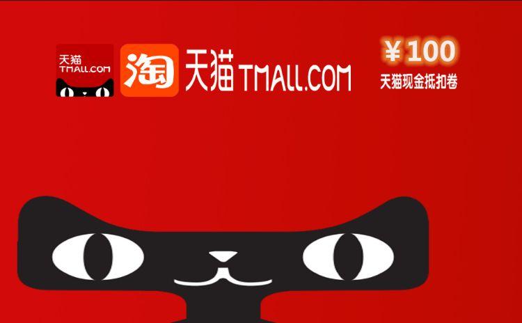 淘宝天猫现金券 淘宝客淘客优惠劵卷APP开发定制网络电话卡系统开
