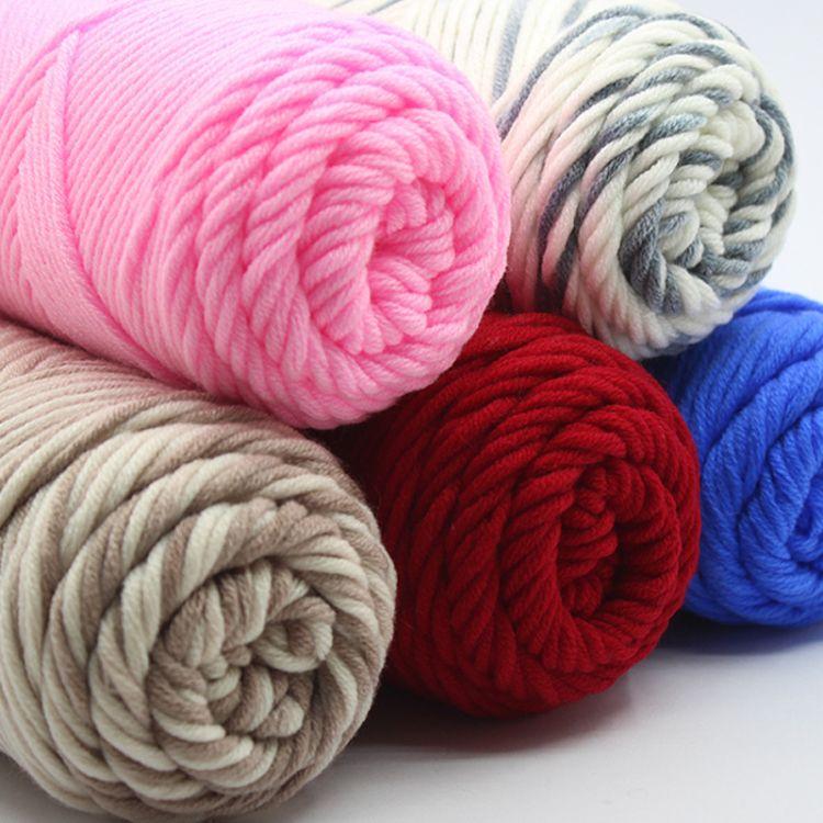 情人棉 编织围巾线 粗毛线 牛奶棉宝宝线棒针线批发 60色热卖