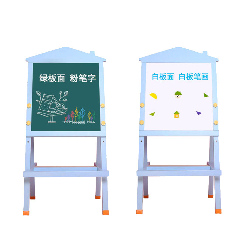厂家直销儿童画板 实木双面磁性写字板 画架 可升降黑板送礼包