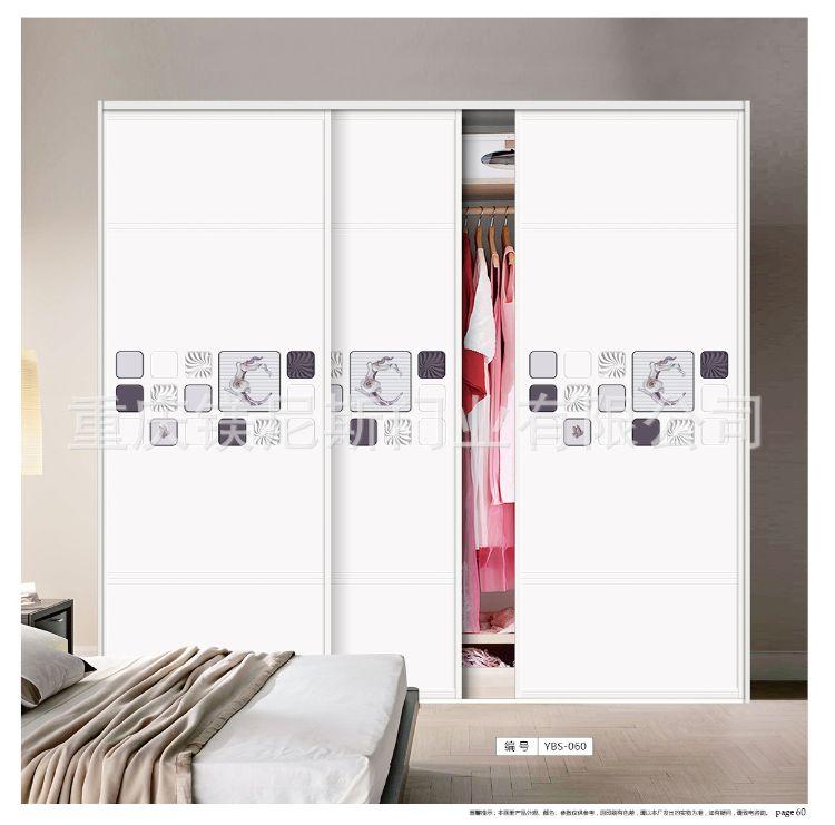 【镁尼斯门业】供应衣柜移门定做推拉门彩绘平移门滑动门