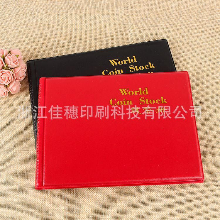 厂家直销品质保障 烫金封面钱币册 专业低价定制珍藏钱币册