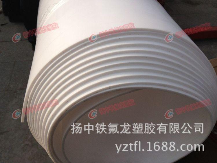 批发零售PTFE板材 铁氟龙板 四氟车削板 规格齐全 1mm 1.5mm 2mm