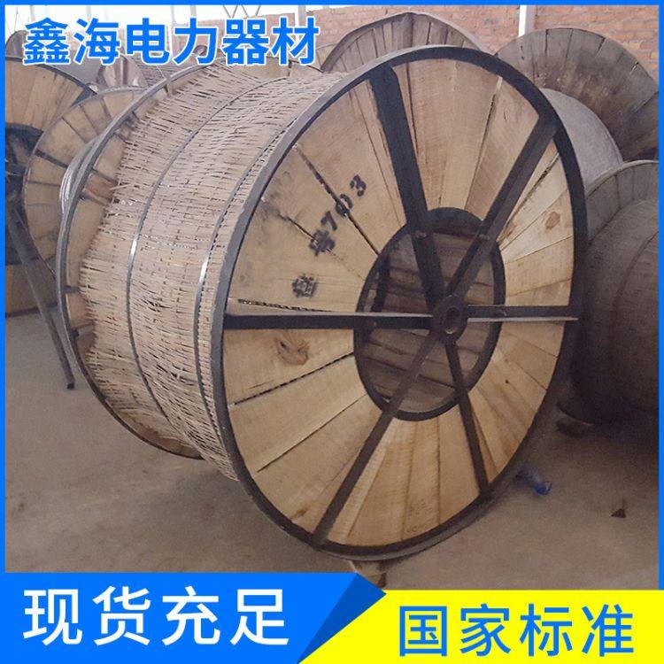 鑫海电力钢芯铝绞线LGJ-25/4钢芯铝绞线电缆 厂家批发