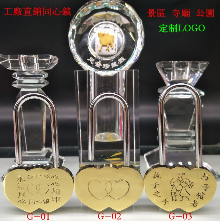厂家直销同心锁韩国南山塔爱情锁旅游景区寺庙许愿锁婚庆用品刻字