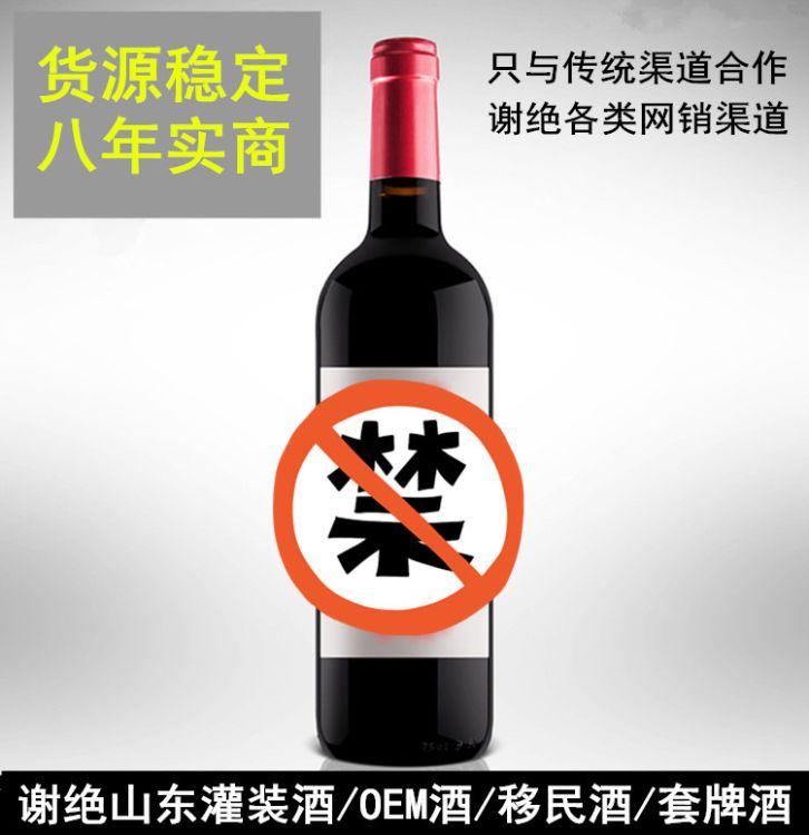 良品垂询欢迎起批一件直达国外澳洲西拉葡萄酒上海自贸区批发代理