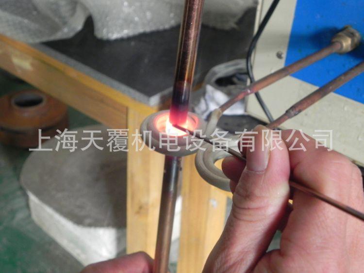 快速高效 节能方便 高频感应加热钎焊机 铜管焊接 金属热处理找上海天覆