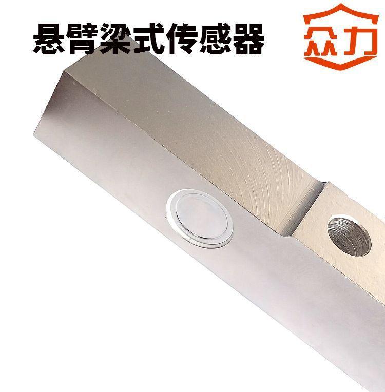 悬臂梁传感器凹台称重传感器槽罐料罐料斗称测力传感器重量传感器