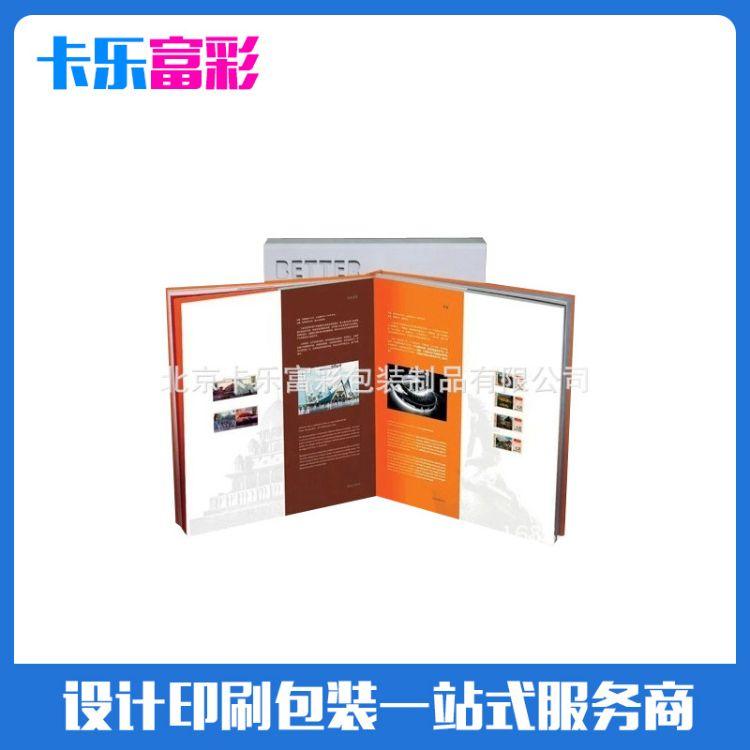 卡乐富专业设计制作精装册 纪念册 邮票册 纸币册等印刷