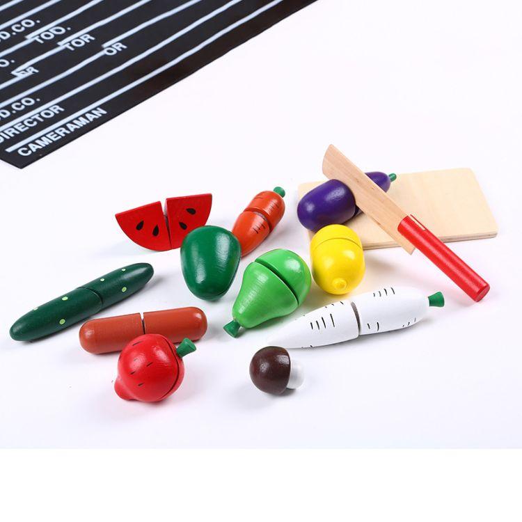 宝宝过家家儿童切水果 蔬菜仿真磁性木制切切乐早教厨房积木玩具