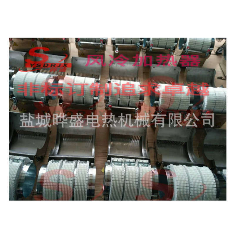 电加热器 厂家直销 节能节电 风冷加热器