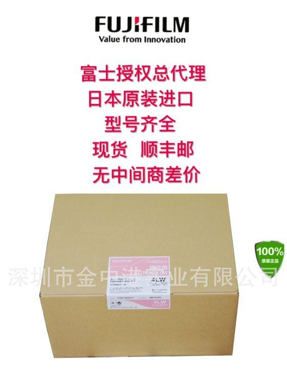 原装正品日本FUJI富士感压纸LLLLW 310mm*3m 超限低压双片型4L