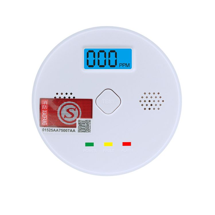 消防认证3C一氧化碳报警器co探测器有毒气体泄漏检测仪蜂窝煤报警器