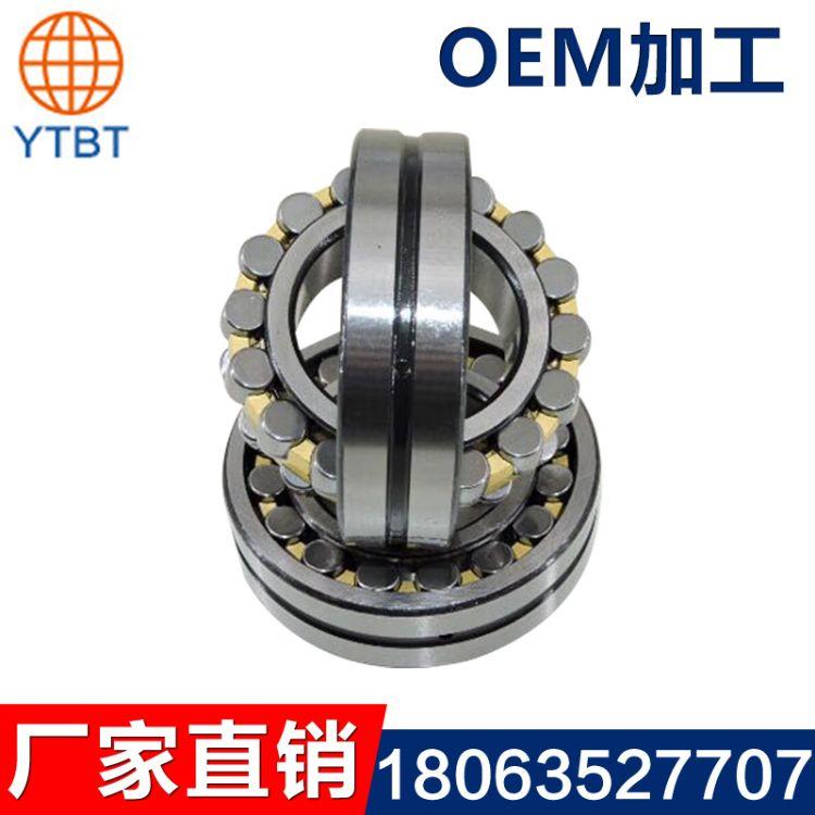 正品23122调心滚子轴承 内径110mm外径180mm双列圆柱滚子轴承