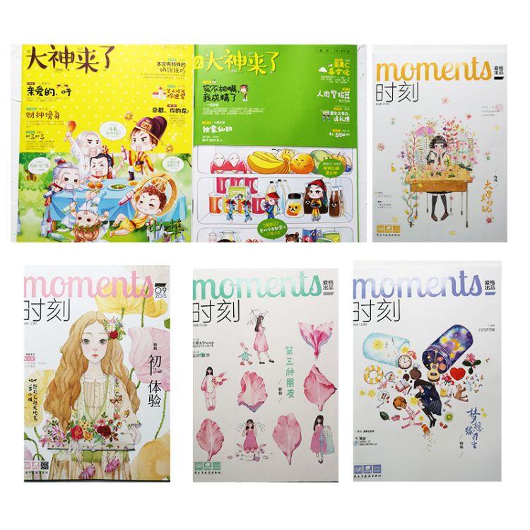 时刻杂志2016 15年全彩加厚爱格系列花火校园青春言情爱格小说书
