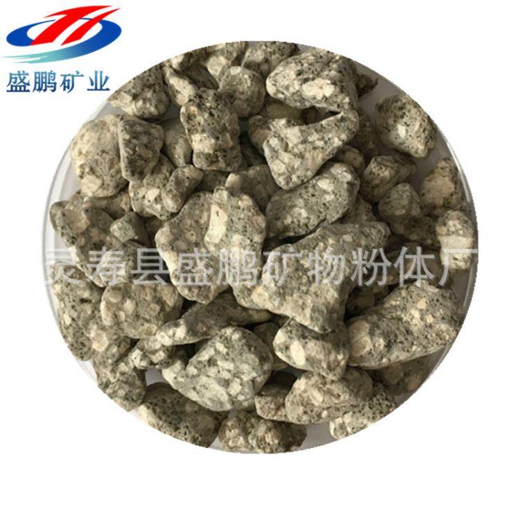 盛鹏加工生产 园艺麦饭石 多肉植物专用麦饭石