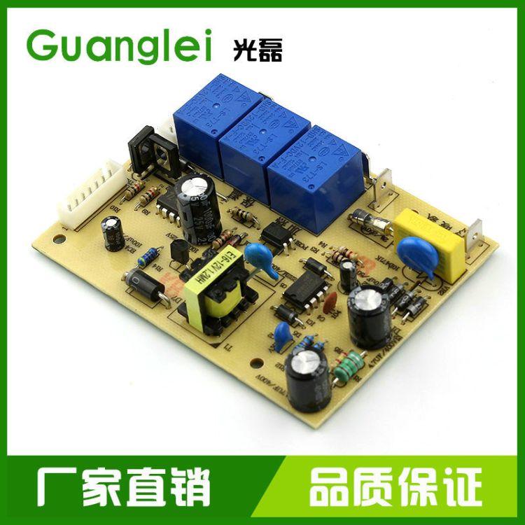 专业定制小家电线路板控制器 双板5键冷热款 风扇线路板 定制/定做生产厂家电控板PCBA