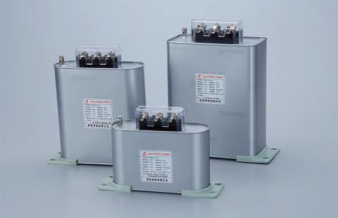 指明集团BSMJ0.4 0.45-4-3自愈式低压并联电力工业成套电容器