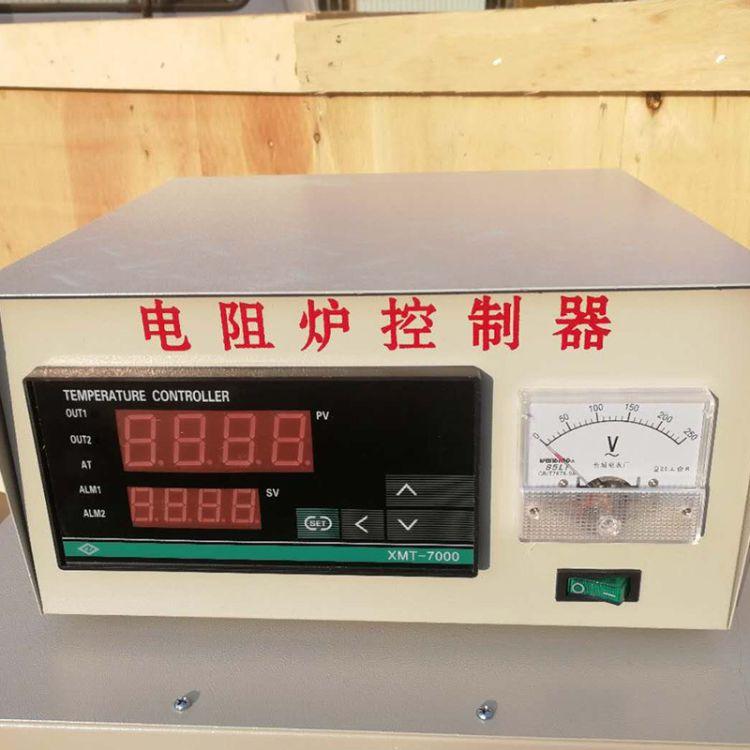 星建 箱式高温电阻炉 箱式电阻炉  马弗炉厂家直销