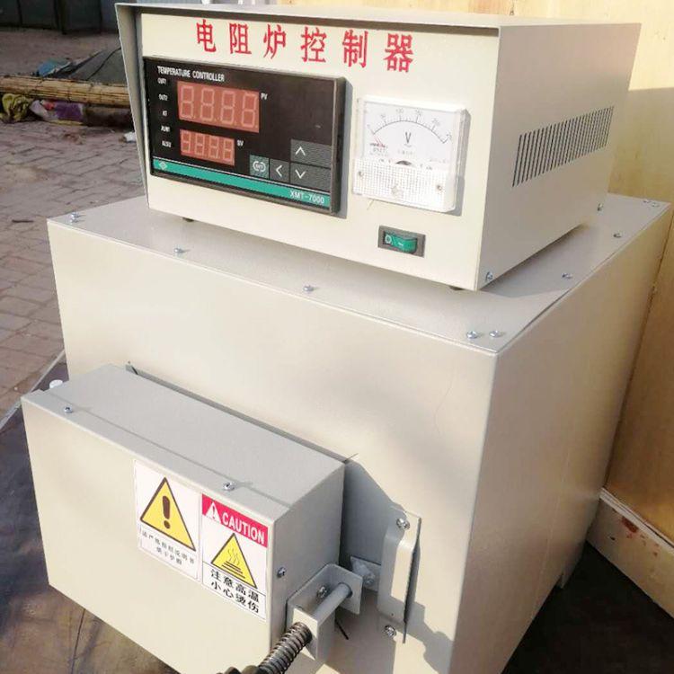 厂家箱式电阻炉马弗炉箱式高温电阻炉