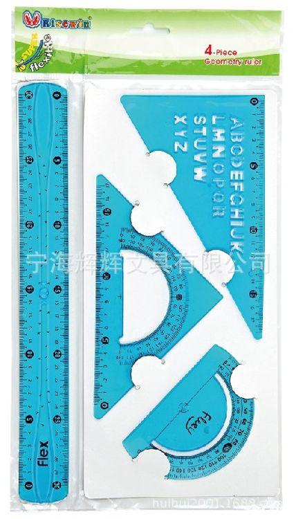 厂家批发供应30cm塑料套装软尺定制PVC料透明  学生文具