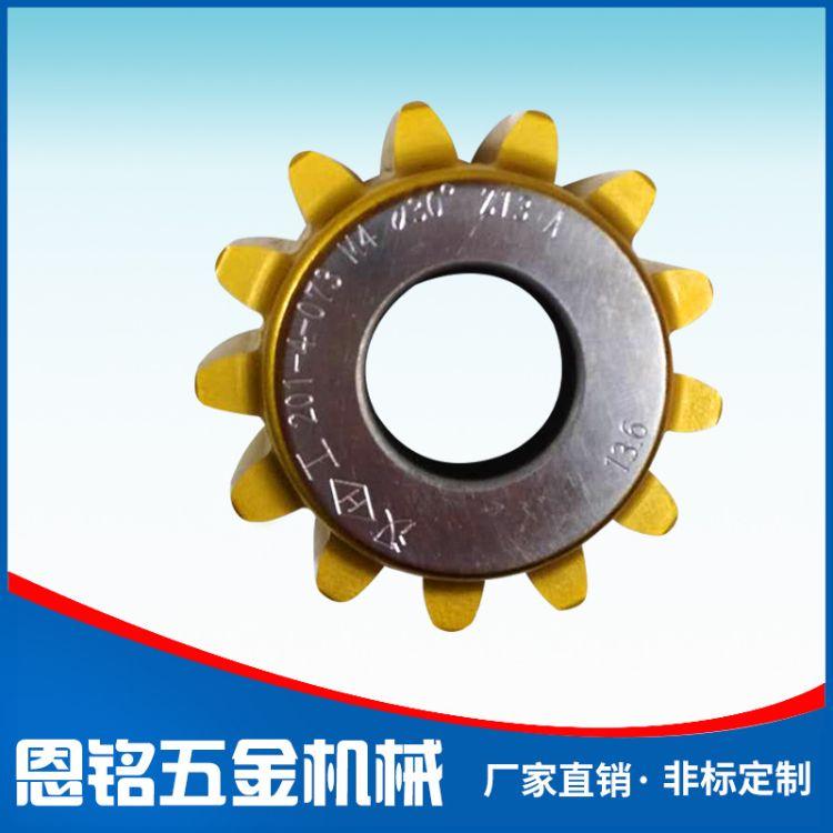 直径50碗形插齿刀M1/2/3/4/5 压力角20° 30°插齿刀非标定制