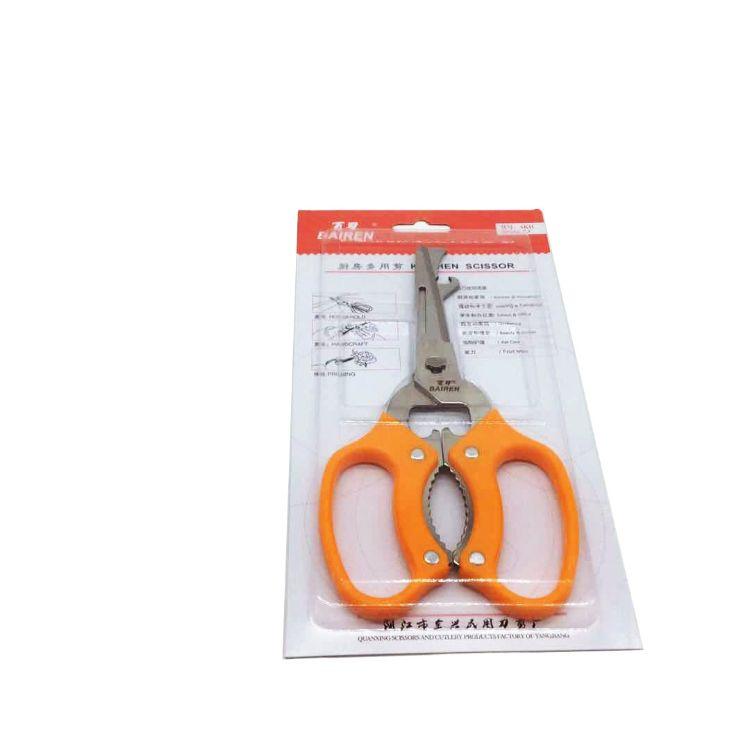 百刃不锈钢强力厨房剪 多功能大剪刀 防锈锋利耐用鸡骨剪食物剪