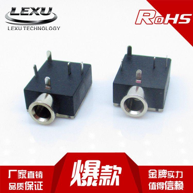 厂家供应3.5耳机音频插座 PJ324M带螺帽五脚直插耳机插座