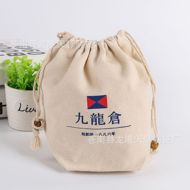 环保帆布袋定做 创意抽绳束口广告环保袋 彩印精美礼品包装棉布袋