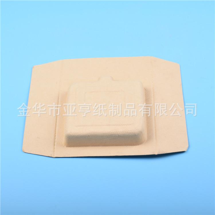 厂家直销实用订制各式纸托 纸浆包装 订制环保纸浆模塑产品