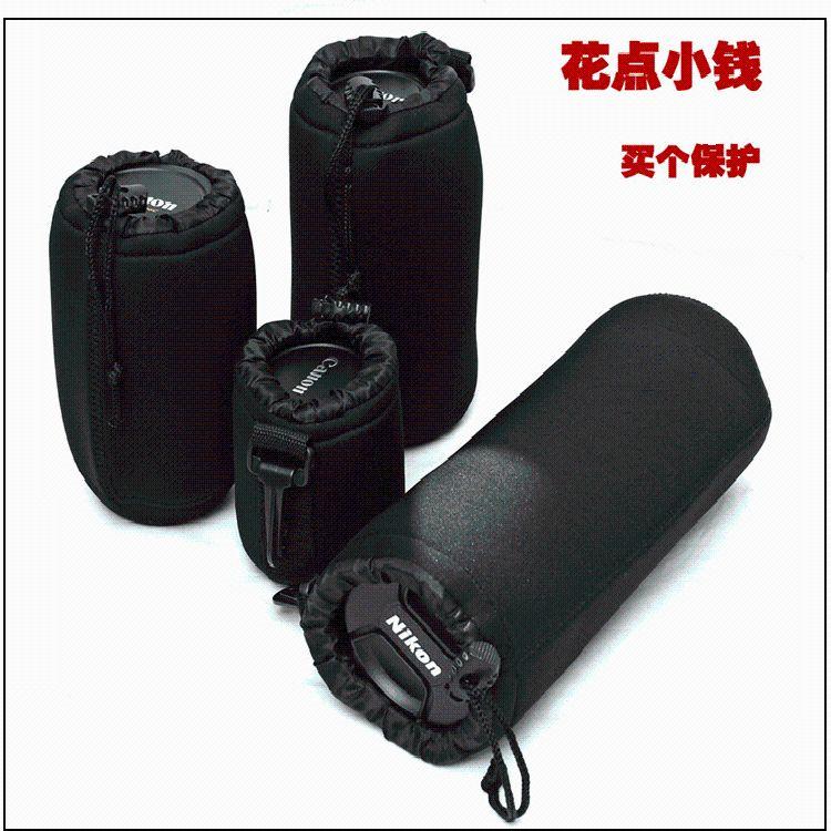 单反相机镜头筒 镜头袋 镜头保护袋 防水防震 镜头包