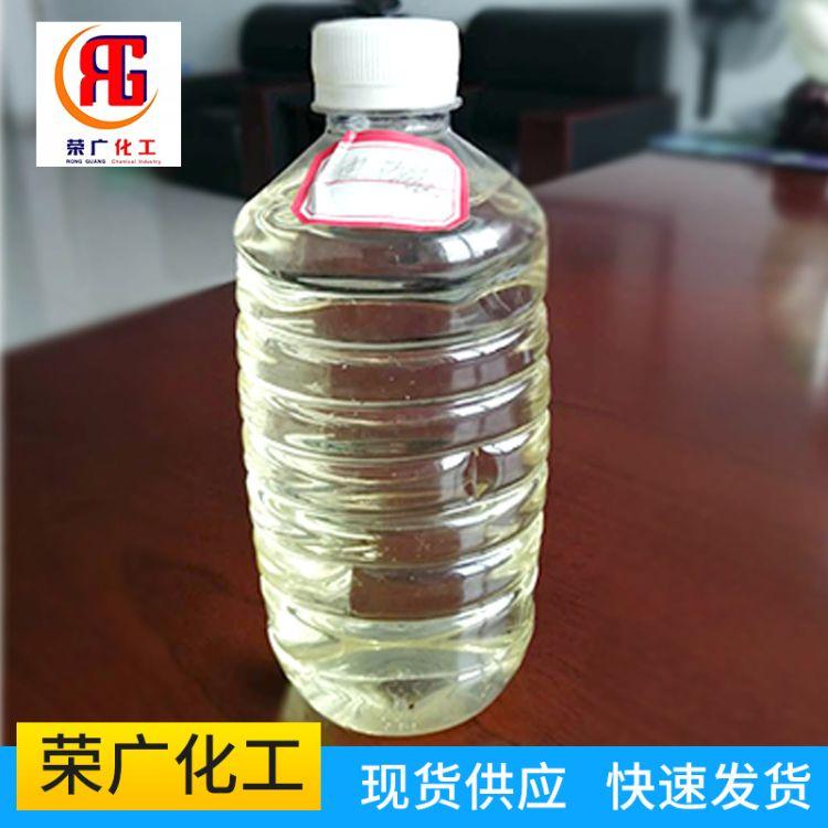 现货供应 油酸钠 高含量 油酸钠量大从优 40%液体 固体 油酸钠
