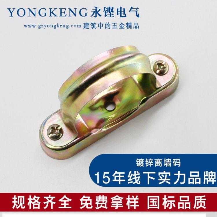 厂家直销镀锌离墙码 铝合金离墙码金属离墙码铁管夹生铁离墙码