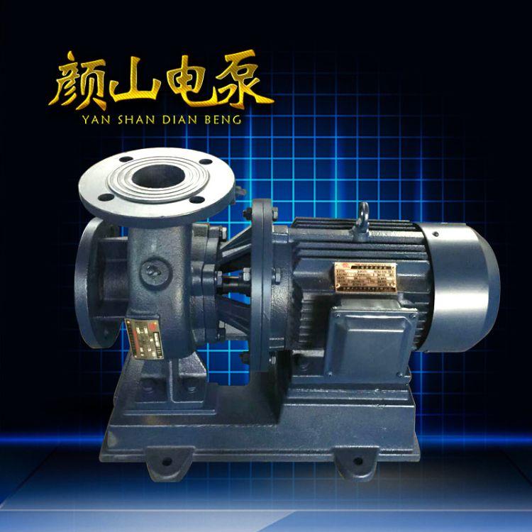供应离心泵 卧式离心泵 定制各种型号离心泵 质量可靠
