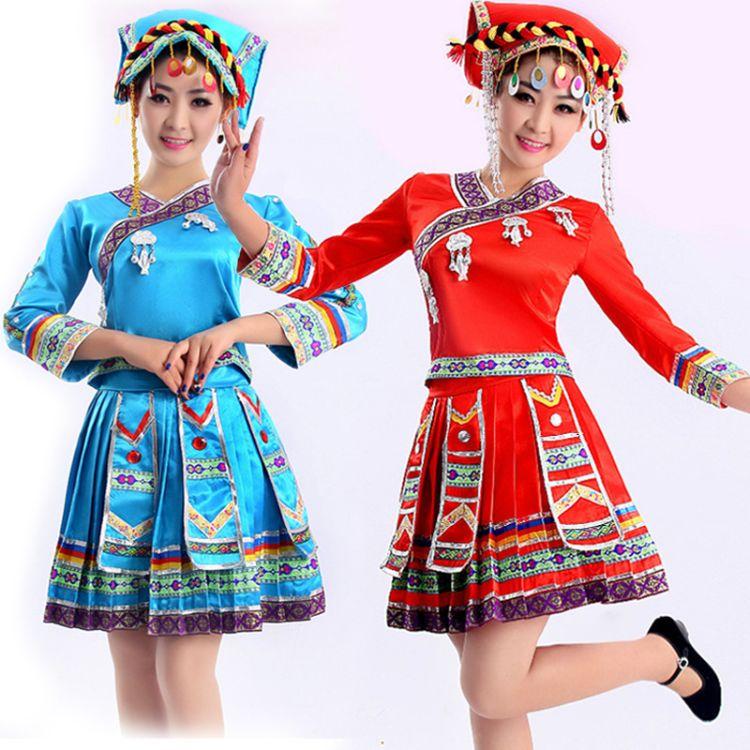 苗族舞蹈演出服少数民族表演服装成人 云南土家族黎族百褶裙女