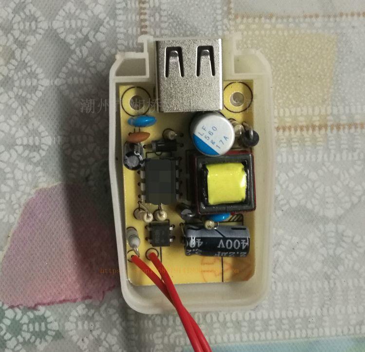 48V转5V电动车手机充电器转换电源充电板车灯供电模块按需要定做