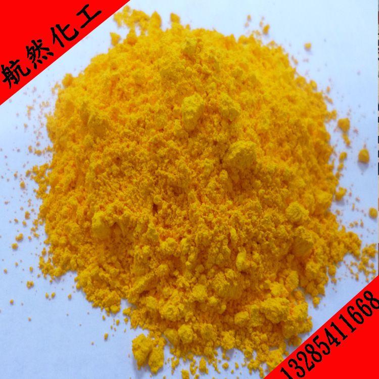 涂料油漆中铬黄 103 无机颜料油墨,耐光耐热中铬黄