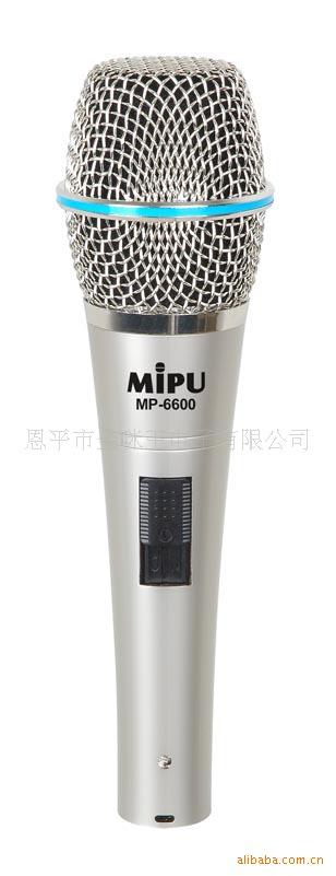 MIPU咪谱电容麦克风-电容话筒-麦克风-话筒MP-5500G