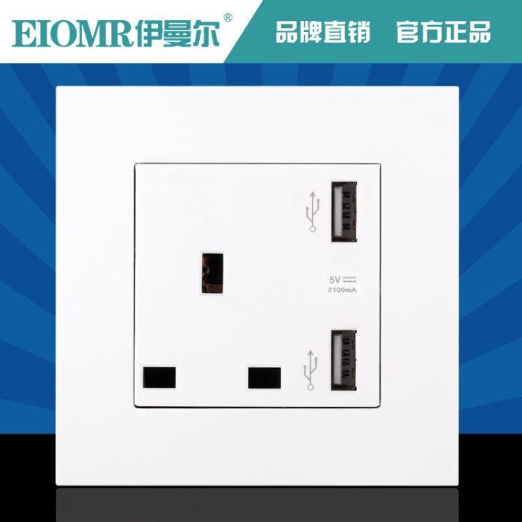 13A英式香港插座带双USB英国方脚方孔插座面板英规86型英标插座
