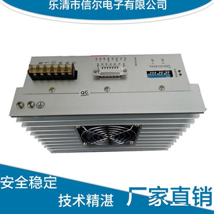 数字式三相步进电机驱动器9.8A 60000步 220VAC