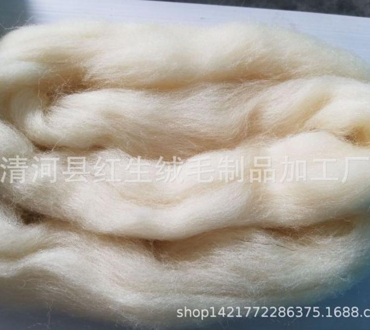 供应羊毛条、可制作毛毡、毛球、毛绒玩具等,填充用100%羊毛条