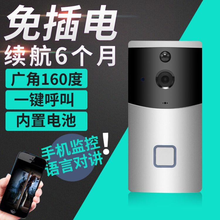 新品A1811智能门铃 家用WIFI无线可视对讲门铃手机远程视频智能