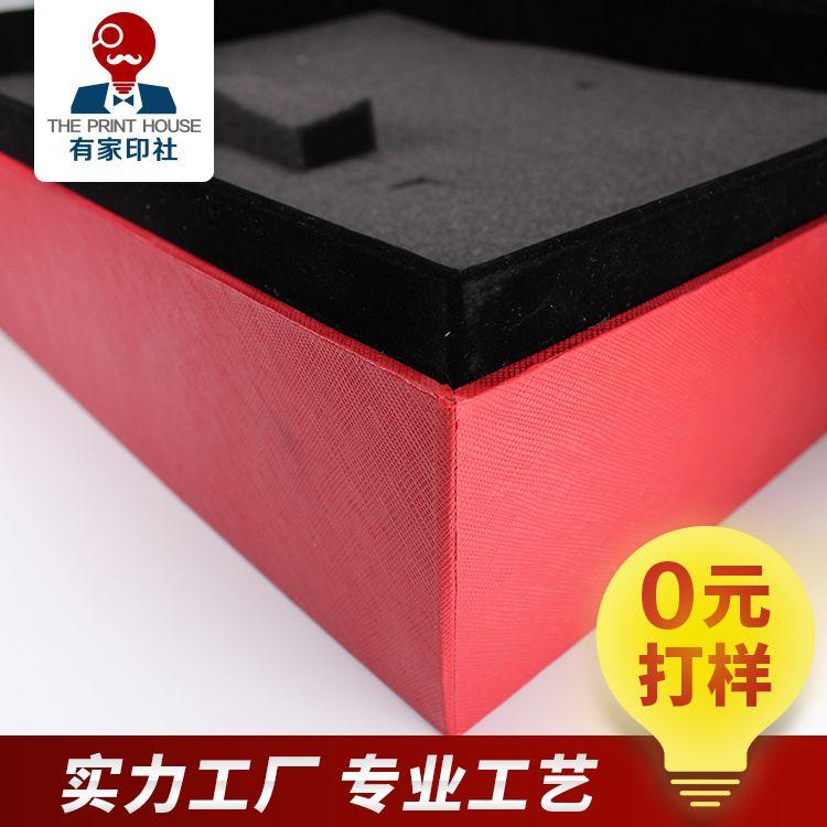 定制印刷礼品盒 上海高品质来图印刷礼品盒价格优惠 有家印社