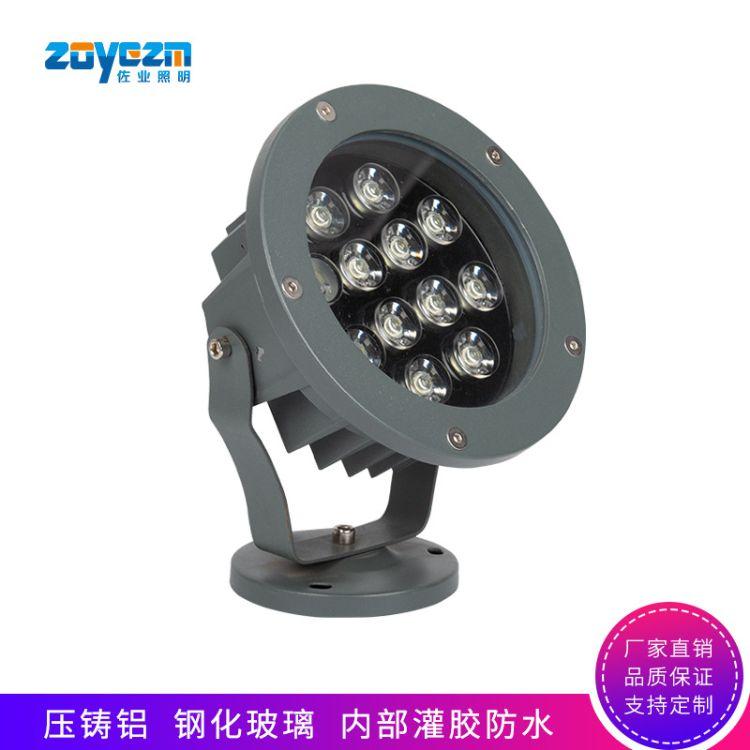 LED户外投光灯工厂直销 LED户外投光灯12W18W24W36W 防水LED投光灯