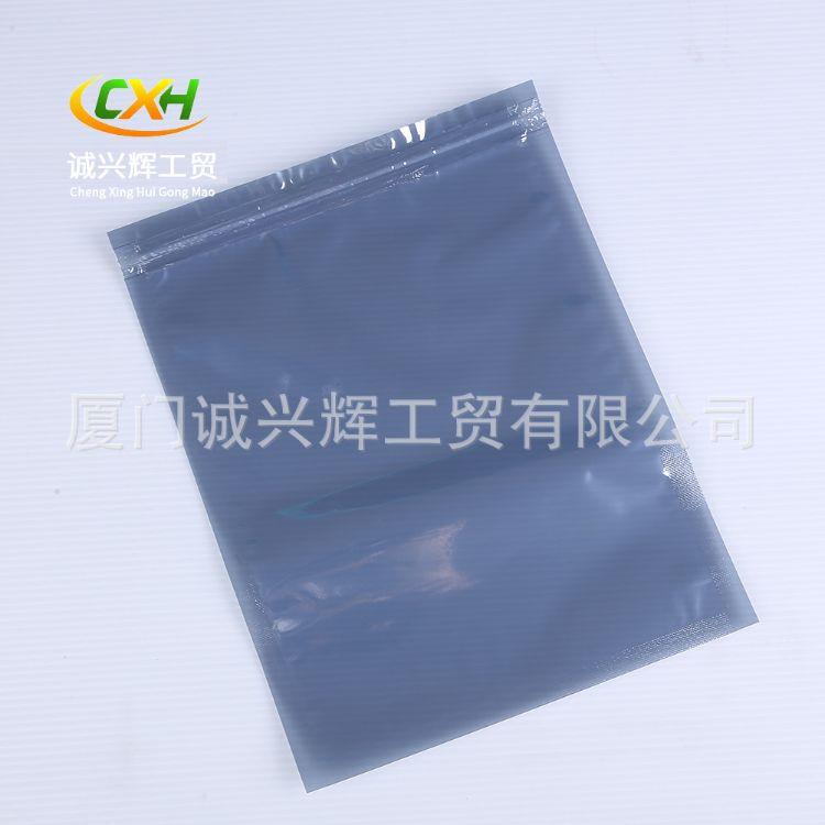 厦门厂家直销定制防静电屏蔽自封袋 绝缘袋 电子器件袋灰色静电袋价格合理