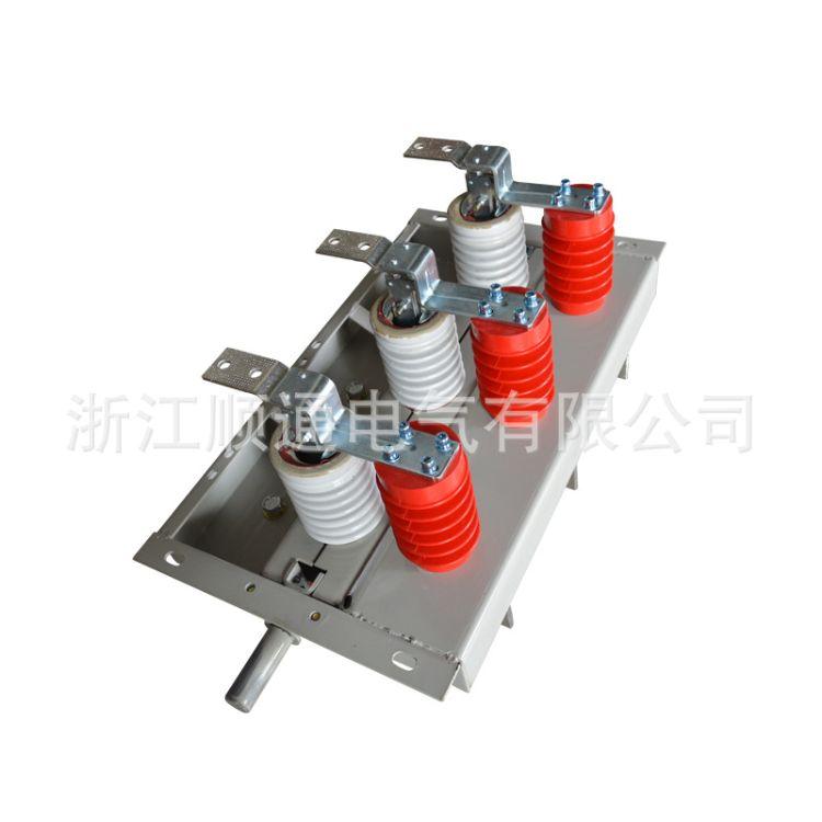 GN30-12D旋转式带接地刀交流隔离开关 GN30户内高压隔离开关10kv